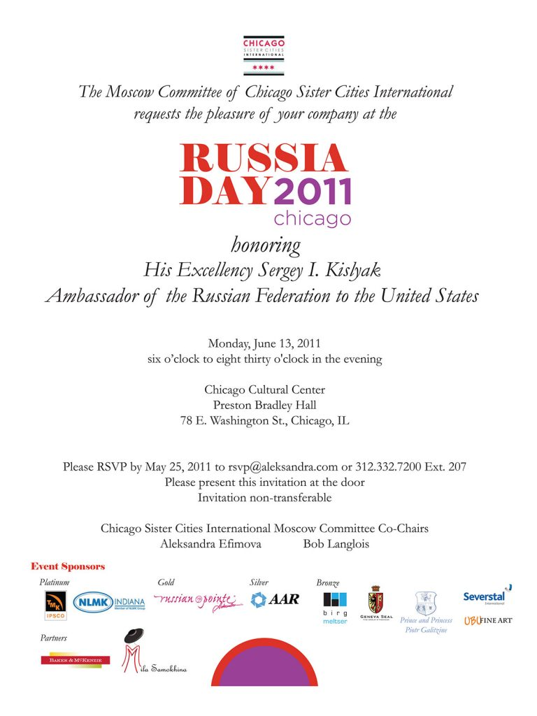RussiaDay2011_Official-Invite
